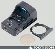 Коллиматор TS-XT3 открытого типа, c креплением на Weaver в комплекте (Япония)
