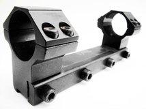 Кронштейн моноблок с кольцами 25,4 мм на планку 11-12 мм, с упором
