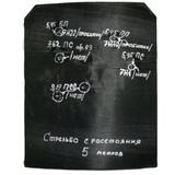 """Бронеэлемент (материал высокомолекулярный полиэтилен) ГК """"Кондор"""""""