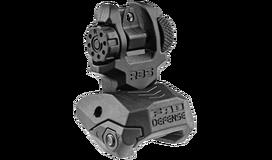 Механический прицел RBS на пикатини, Fab Defense