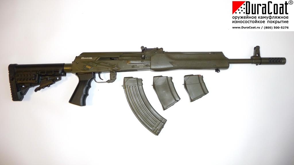 Воронение оружия в домашних условиях: как заворонить ствол 8