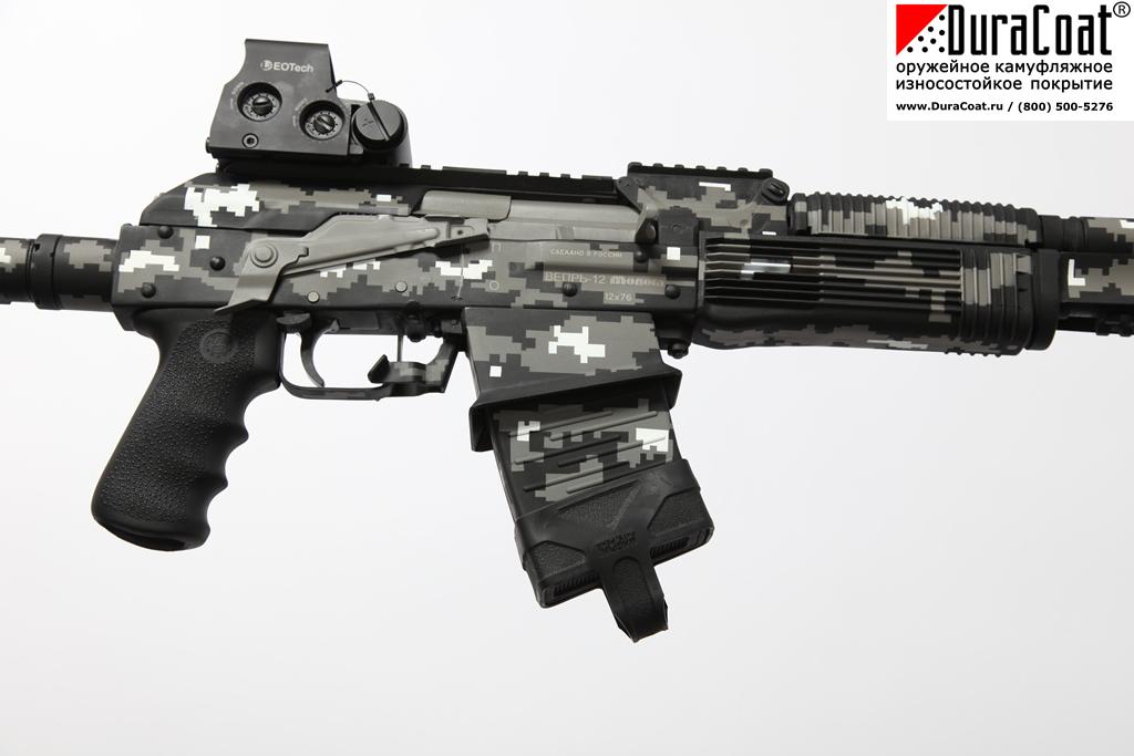 Воронение оружия в домашних условиях: как заворонить ствол 67