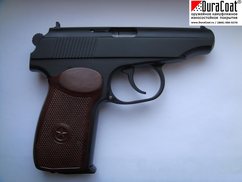 Воронение оружия в домашних условиях: как заворонить ствол 64